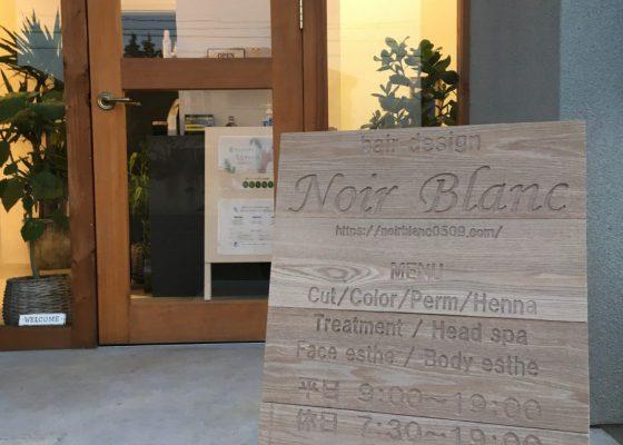 木製立て看板